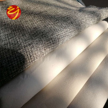 3 Pass Coating 260 GSM Weight Blackout Lining Curtains Fabric