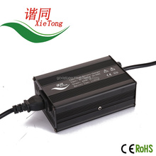 110-220VAC 84V battery charger for baby car or electric toy car