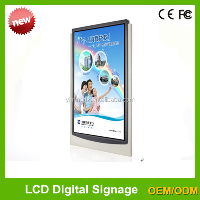 42 inch indoor advertising digital signs media player