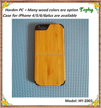 4 year OEM experience factory custom any printing blank wood case for iphone