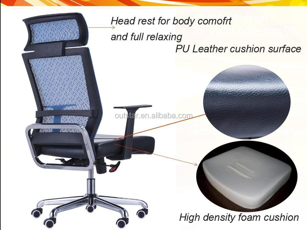 movable office chair High back mesh computer chair game chair