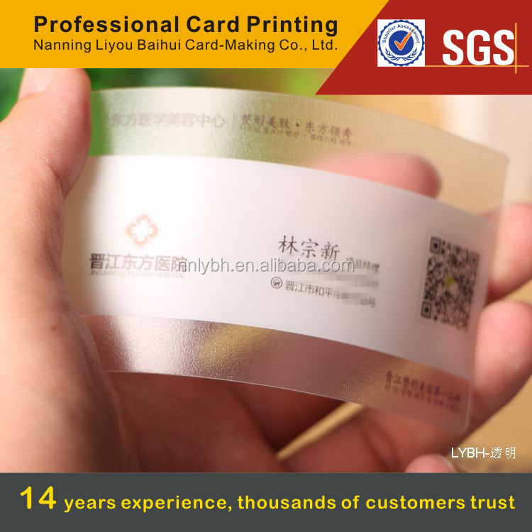 cheapest!!! factory price for transparent plastic business card