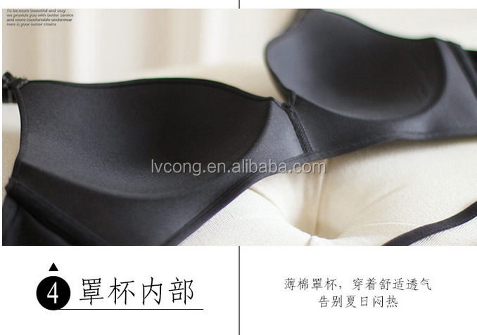 Cool Feeling small size beauty lovely girl sexy pictures sexy fancy bra panty set