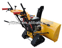 15HP snow blower / tractor snow thrower with track