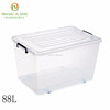 Household waterproof multi-function storage crates