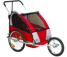 double seat baby bicycle trailer