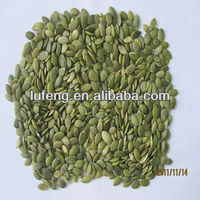 New Crop 2012 Chinese Green Pumpkin Seeds for sale