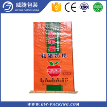 Well-designed livestock PP woven animal feed bags