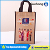Fancy fashion laminated non woven shopping bag, recycle shopping bag