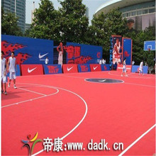 3X3 basket court flooring/professional 3X3 basketball court tiles