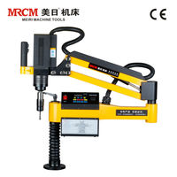 MR DS16 Electric Tapping Drill Machine