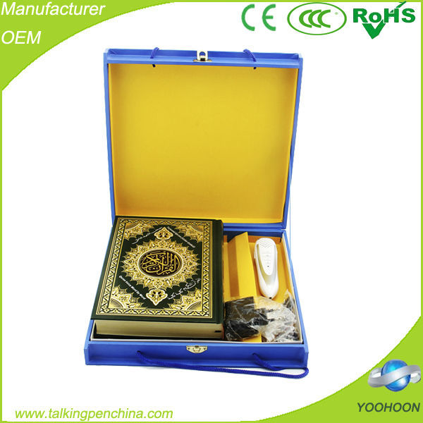 Hot Holy Quran Reading Pen <strong>M10</strong> With Cheap Price From Factory Directly Sell
