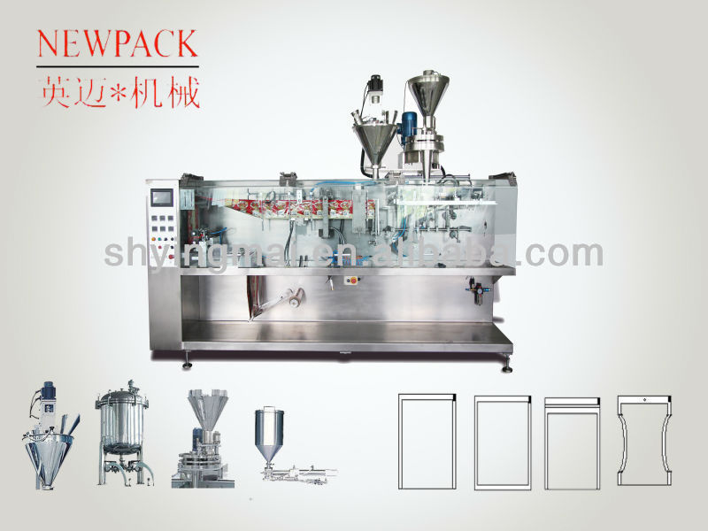 automatic cookies packing machine