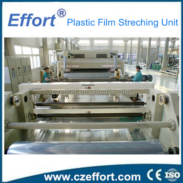 PVC PET shrink film making machine