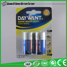 Guaranteed Quality Best Sale lahore dry battery
