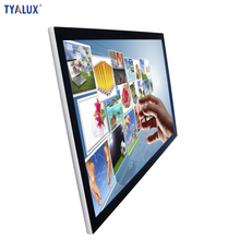 Wall Mounted 43 inch Multi-touch Screen LCD Advertising Display Wholesale