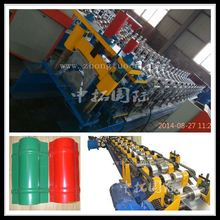 cap making machine aluminum, roofing sheet roll former