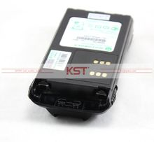HNN9010A NI-MH intrinsically safe battery for GP340 GP328 PRO5150 Walkie Talkie explosion proof