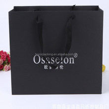Printed high end luxury Economical little gift paper bags with logo silver hot stamping printing wholesale