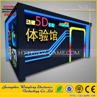 China Free sexy movies electric system mini 5d motion cinema, 5d cinema in amusement park