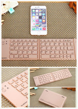 ABS material bluetooth portable keyboard
