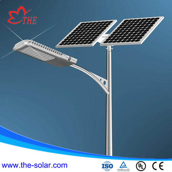 2017 40 w high efficiency outdoor led solar street light