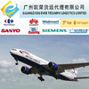 cheap air freight from China to Buenaventura Colombia