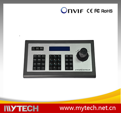 top sale Onvif CCTV network <strong>camera</strong> PTZ controllers promotion