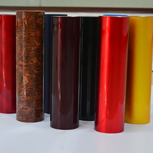 Sparkle Wine Red Rigid PVC Rolls Drum Wrap Cover