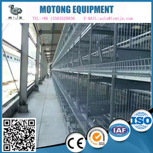 china supplier used excellent chicken cage plans for sale
