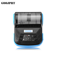 Mobile handheld Thermal Printer Line Printing 80mm android bluetooth thermal printer