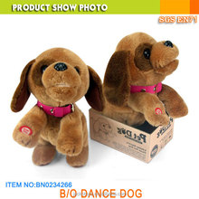 CE ASTM Certificate Cute Plush Pet Animal Toys Dancing Dog Toys