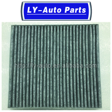 Cabin Air Filter For Mitsubishi Outlander 7803A005