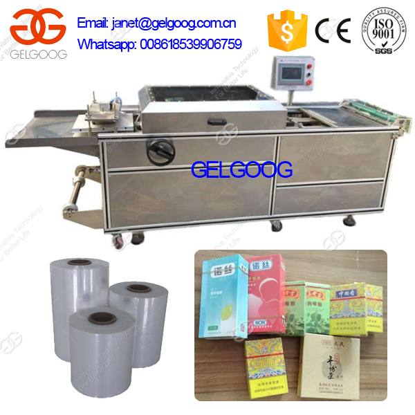 Tea Box Cellophane Packing Machine Cellophane Overwrapping Machine