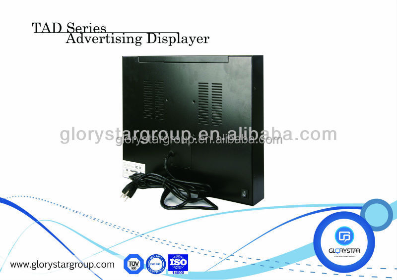 15 inch lcd 1080P Industrial grade design play from CF/SD card lcd digital signs