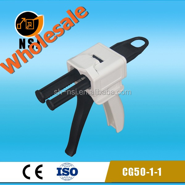 50ml1:1 dispenser gun for Dental Silicone Impression Material