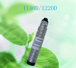 Shenxiangyu Factory Brand New 1220D Copier Toner Kit for Ricoh Aficio1015/1018/1018D/1113/1115P Printer