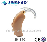 cheap new health care product good quality clear sound hearing aids