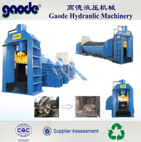 Heavy Metal Factory HBS-5000 Scrap metal baler and shear