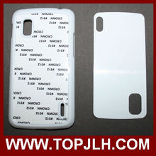 For Google Nexus 4 Phone Case for Heat Transfer Printing