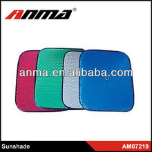 2012 hot sell Nylon side universal car sunshade custom design car sunshade