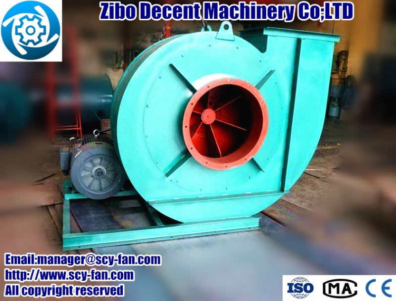 Hot selling/Decent brand centrifugal dust blower