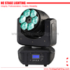 Good quality zoom wash light bee eye 15W flower moving head 6pcs