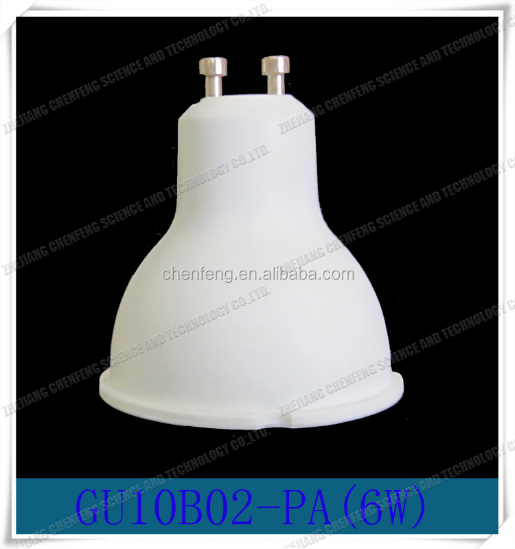 GU10B02-PA(6W) Heat sink housing LED cup