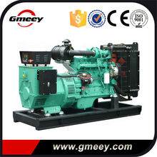 Gmeey China magnet generator prices in pakistan