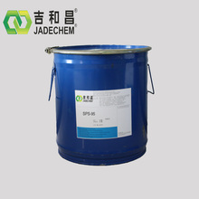 Electroplating Wetting Agent 18880-36-9 Dimethyldithiocarbamic acid 3 sodiosulfo propyl ester
