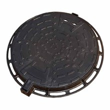 Water meter EN124 round 700mm coating cast iron manhole cover frame
