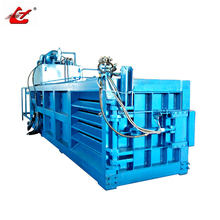Jiangsu Wanshida Manufacturer Automatic Waste Paper and Carton Press Baler, waste cardboard press baler