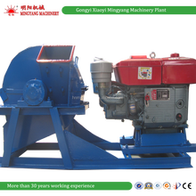 professional manufacture Wood crusher machine for making sawdust