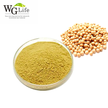 Factory price food additives soybean p.e. baby food ingredients phosphatidylserine supplement